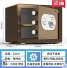 機械保險櫃家用小型保險箱防盜迷你全鋼隱形...