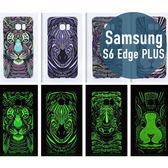 SAMSUNG 三星S6 Edge Plus 王者之風二代 夜光 PC 硬殼 手機套 手機殼 保護套 保護殼 外殼