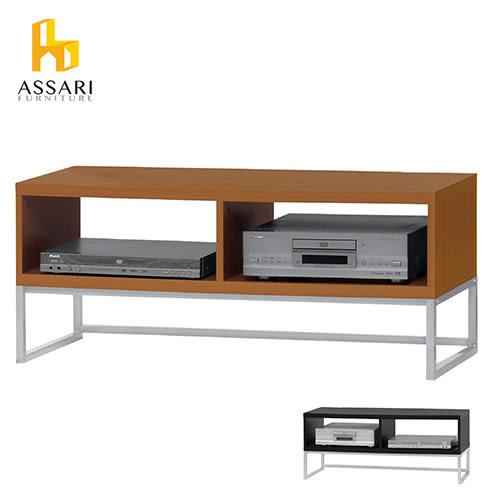 ASSARI-經典開放3.6尺電視櫃(寬110*深40*高46cm)