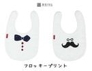 【出清】日本 stample 塗鴉圍兜兜(1P)-100%日本製 (啾啾領結/翹鬍子)
