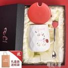 馬克杯陶瓷帶蓋勺可愛情侶創意潮流辦公室家用咖啡水杯子『櫻花小屋』