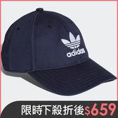 現貨在庫 Adidas TREFOIL CLASSIC CAP 帽子 老帽 休閒 三葉草 可調整 深藍 【運動世界】 CD6973