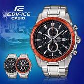 CASIO手錶專賣店 卡西歐  EDIFICE EF-547D-1A5 男錶 賽車錶 三眼計時 礦物玻璃 防水100米 不鏽鋼錶帶