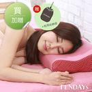 記憶枕_TENDAYs-DS柔眠枕(乾燥玫瑰)8cm高