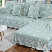 沙發墊布藝防滑沙發坐墊子四季通用沙發套全包萬能套罩巾全蓋歐式 qf11650【小美日記】
