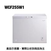 【whirlpool惠而浦】255L直冷臥式冰櫃WCF255W1