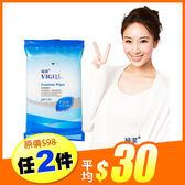 【VIGILL 婦潔】生理潔舒巾(12抽/包) ◆86小舖 ◆