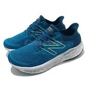 New Balance 慢跑鞋 1080v11 寬楦 男鞋 藍 白 輕量 頂級緩震 馬拉松 訓練 運動鞋【ACS】 M1080S112E