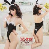 情趣睡衣 愛的呼喚!四件式性感兔女郎裝﹝黑﹞ 情趣用品