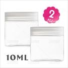 壓克力透明圓形分裝空罐-10ml-2入裝[98981]