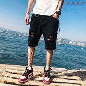 夏季破洞牛仔短褲男士五分褲寬鬆薄款