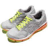 【六折特賣】Asics 慢跑鞋 GT-2000 5 Lite-Show 銀 橘 螢光黃 男鞋 運動鞋 【PUMP306】 T711N-9601