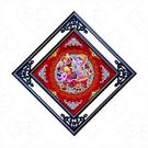 紅木畫框斗方-金童騎牛9199- 勝億春聯年節飾品批發零售