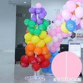 氣球展示架 路引立柱支架 支架陳列樹展架 裝飾品佈置 氣球樹桿子ATF 美好生活