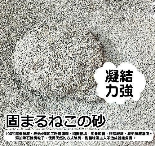 *WANG* 【超值6包免運組】寵喵樂 嚴選細球貓砂 礦砂-低粉塵12磅/5.44公斤(幾乎是0粉塵)