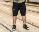 日系時尚街頭素面大口袋寬鬆休閒五分短褲 加大號到7XL