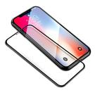 蘋果12Pro Max全屏保護貼 蘋果X/Xs Xs Max鋼化玻璃保護貼 iPhone全機型保護貼 IPhone12高清熒幕保護貼