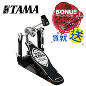 ~敦煌樂器~TAMA HP900PN 力量型雙鏈大鼓單踏板