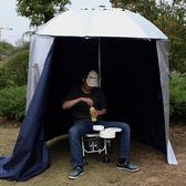 釣魚傘 釣魚傘2.2米帶全圍布戶外遮陽防紫外線防雨垂釣傘漁具igo瑪麗蘇