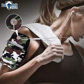 運動臂包運動手臂包跑步男女健身腕包蘋果6s裝備7plus臂套手機臂包oppor9