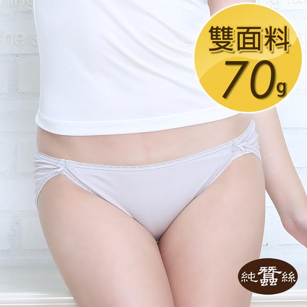 【岱妮蠶絲】DA0119E純蠶絲42針70G拼接低腰高衩內褲(銀灰M號)
