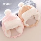 嬰兒帽子秋冬季新生兒寶寶帽子男女兒童加絨加厚保暖帽0-3-6個月
