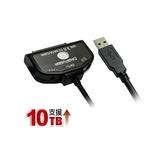伽利略 精裝版 SATA TO USB 3.0 光速線