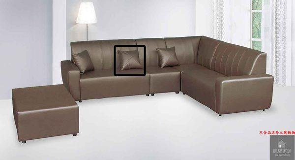 【凱耀家居】L型乳膠厚皮沙發抱枕*1104-608-506