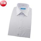 【南紡購物中心】【襯衫工房】長袖襯衫-白色素面緹花  大碼45