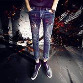 店慶優惠-牛仔褲男牛仔褲男款 乞丐破洞男士修身型長褲小腳褲男褲子 韓版
