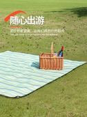 野餐用品 野餐墊防潮墊戶外墊加厚野外郊游春游草坪墊子便攜野餐布野炊地墊-免運直出zg