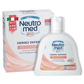 Neutromed義大利私密沐浴露250ml 細緻日常型 PH4.5