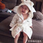 兒童浴袍珊瑚絨帶帽0一1-2-3歲4半5加厚秋冬裝男女孩寶寶 貝芙莉