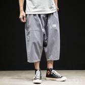 七分褲 男寬鬆休閒夏季加肥加大碼冰絲潮流韓版薄款7分褲 QX10996 『寶貝兒童裝』