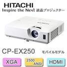 【名展影音】新機上市★HITACHI CP-EX250 投影機 另售CP-DX300、CP-DX250、CP-EX300