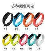 智慧手環 觸屏監測運動智慧計步手環 安卓IOS藍芽防水手錶免運直出 交換禮物