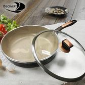 【Discovery發現者】韓式不沾鍋30cm平底鍋含蓋GPL3000