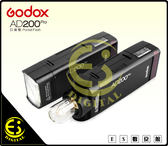 ES數位 GODOX 200W AD200 PRO 口袋燈 二代雙燈頭 閃燈 外拍燈 高速同步 無線觸發 2.4G 閃光燈