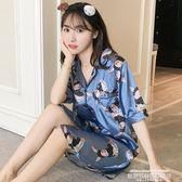 夏季睡衣睡衣睡裙女夏季冰絲短袖薄款性感真絲學生  【四月特賣】