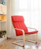 單人沙發 波昂休閑椅懶人沙發椅可拆洗布藝單人簡約扶手椅臥室兒童椅 點點服飾