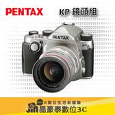 Pentax KP +18-135mm 單鏡組 晶豪泰3C 專業攝影 公司貨 購買前請先洽詢貨況