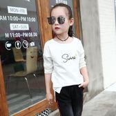 女童T恤兒童白色長袖上衣百搭全棉打底衫