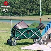 營地車 戶外營地車攝影小拉車折疊便攜買菜車露營野營郊游拉貓狗糧車T