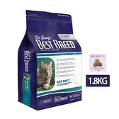 寵物家族-BEST BREED貝斯比-天然珍饌系列-全齡貓配方貓飼料1.8kg