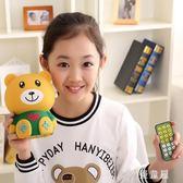 嬰幼兒童早教機小熊故事機可充電下載MP3寶寶音樂播放器玩具0-6歲 QQ4494『優童屋』