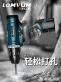 電鑽12V 鋰電鉆充電式手鉆小手槍鉆電鉆多 家用電動螺絲刀電轉優家小鋪優家小鋪