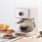 ACA 北美 ES12A 咖啡機家用小型意式半全自動商用蒸汽奶泡機一體聖誕節  220V