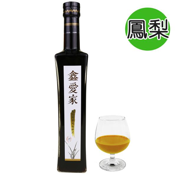 鑫愛家 100%純釀天然鳳梨酵液1入(500ml/瓶)