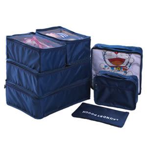 【韓版】新一代輕巧素雅旅行收納7件套組(5色)-深藍