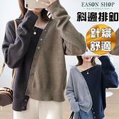 EASON SHOP(GQ2571)韓版撞色拼接不規則斜邊排釦落肩寬鬆露鎖骨長袖開衫毛衣針織衫外套女上衣服休閒